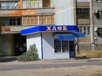 Волгоград, улица Репина. магазин