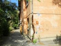 Волгоград, улица Северный городок, дом 4. многоквартирный дом