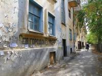 Волгоград, улица Северный городок, дом 6. многоквартирный дом