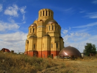Волгоград, улица Туманяна, дом 38. храм Святого Иоанна Кронштадтского