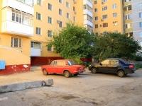 Волжский, 40 лет Победы ул, дом 7
