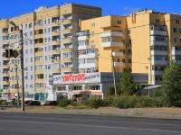 Волжский, улица 40 лет Победы, дом 7А. магазин