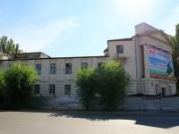 Волжский, Ленина проспект, дом 1. офисное здание