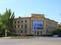 Волжский, Ленина проспект, дом 2. офисное здание