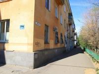 Волжский, Ленина проспект, дом 8. многоквартирный дом