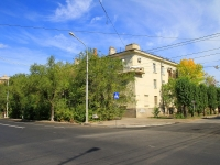Волжский, Ленина проспект, дом 13. многоквартирный дом