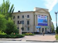 Волжский, улица Логинова. памятник Ф.Г. Логинову