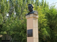 Волжский, памятник Ф.Г. ЛогиновуЛенина проспект, памятник Ф.Г. Логинову