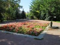 Volzhsky, st Chaykovsky. public garden