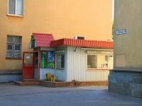 Волжский, Ленина проспект. магазин