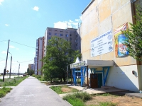 Волжский, улица 87 Гвардейской Дивизии, дом 39А. магазин