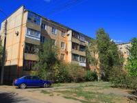 Волжский, улица 87 Гвардейской Дивизии, дом 41. многоквартирный дом