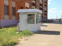 Волжский, улица Волжской Военной Флотилии, дом 72/1. магазин