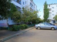 Волжский, улица Волжской Военной Флотилии, дом 94. многоквартирный дом