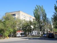 Волжский, улица Дружбы, дом  1. многоквартирный дом