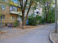 Волжский, улица Дружбы, дом  8. многоквартирный дом