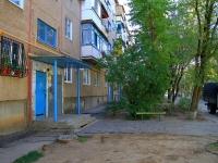 Волжский, Дружбы ул, дом 12