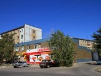 Волжский, улица Дружбы, дом  17А. многофункциональное здание