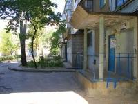 Волжский, улица Дружбы, дом  18. многоквартирный дом