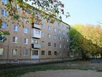 Волжский, улица Дружбы, дом  20. многоквартирный дом