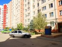 Волжский, Мира ул, дом 150