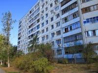 Волжский, Мира ул, дом 111