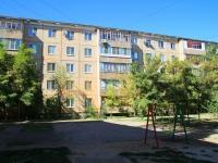 Волжский, Мира ул, дом 134
