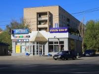 Волжский, улица Мира, дом 7А. магазин