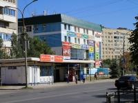 """Волжский, улица Мира, дом 31А. торговый центр """"Гермес"""""""