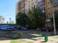 Волжский, Мира ул, дом 36