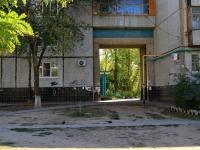 Волжский, Мира ул, дом 40