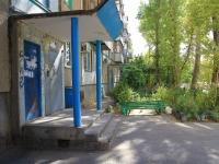 Волжский, Мира ул, дом 42