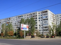 Волжский, Мира ул, дом 47