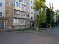 Волжский, Мира ул, дом 50