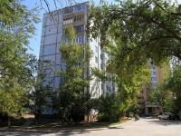 Волжский, Мира ул, дом 52