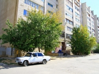 Волжский, Мира ул, дом 54