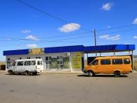 Волжский, улица Пушкина, дом 208А. магазин