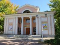 """Волжский, театр """"Арлекин"""", улица Пушкина, дом 1"""