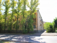 Волжский, улица Пушкина, дом 2. многоквартирный дом