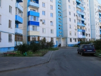 Волжский, Карбышева ул, дом 69