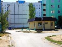 Волжский, улица Карбышева, дом  71А. магазин