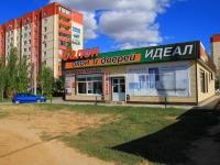 Волжский, улица Оломоуцкая, дом 4. магазин