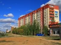 Волжский, улица Оломоуцкая, дом 8. многоквартирный дом