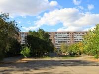Волжский, улица Оломоуцкая, дом 22. многоквартирный дом