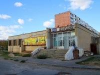 Волжский, улица Оломоуцкая, дом 26. магазин