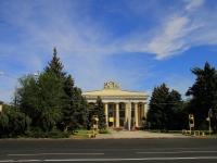 Волжский, площадь Комсомольская, дом 1. дом/дворец культуры Волгоградгидрострой