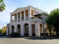 Волжский, улица Карла Маркса, дом 2. многоквартирный дом