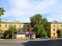 Volzhsky, st Karl Marks, house 1. Apartment house