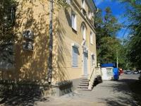Волжский, Чайковского ул, дом 2
