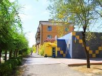 Volzhsky, st Chaykovsky, house 4. cafe / pub